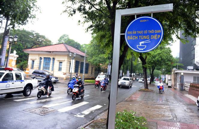 Phố ẩm thực Bách Tùng Diệp tọa lạc tại giao lộ Lý Tự Trọng - Nam Kỳ Khởi Nghĩa -Ảnh: L.PHAN